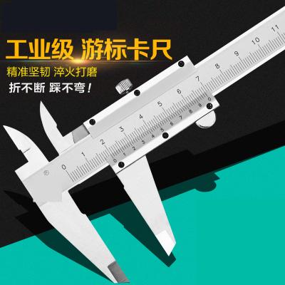阿斯卡利(ASCARI)游標卡尺不銹鋼 0-150-200-300mm迷你油標卡尺高精度0-150mm