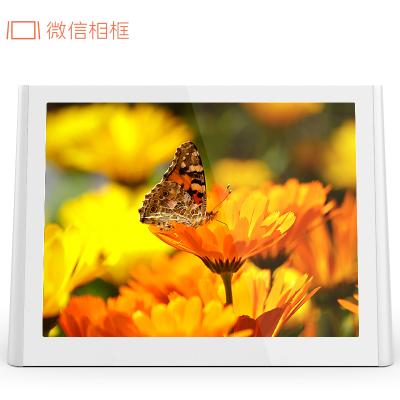 微信相框 W-M1 白色 8英寸 微信出品智能数码相框电子相册小程序发图