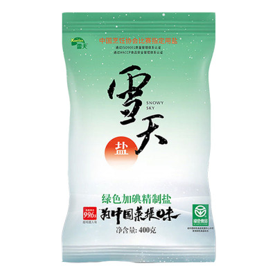 雪天綠色加碘精制鹽400g 鹽巴調味品調味料食用鹽無碘鹽純度大于99.6%巖鹽曠鹽
