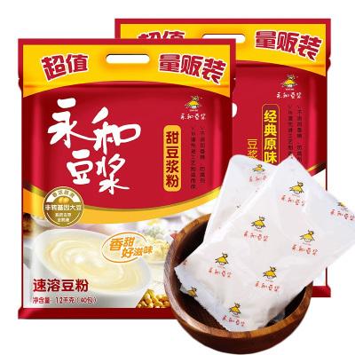 永和經典豆漿(經典原味)1200g原味(內含40小包)甜味豆漿粉早餐速溶沖飲豆粉豆奶可沖飲品