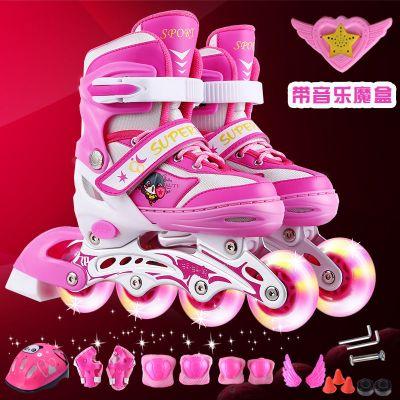 正品闪光溜冰鞋轮滑鞋儿童全套装旱冰鞋滑冰鞋直排轮可调男童女童