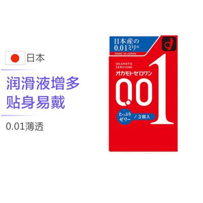 【200%潤滑液量】okamoto 岡本 新岡本001潤滑液增多超薄避孕套 3個/盒 日本進口 超薄款