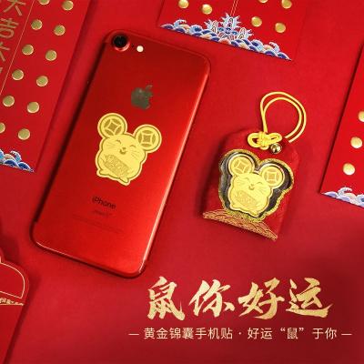 千年 999足金金手機貼十二生肖福鼠紅包利是轉運紀念幣