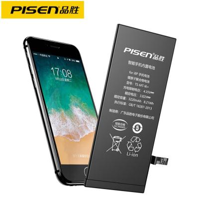 【免費就近安裝高容量】品勝(PISEN) 蘋果手機電池iPhone6plus電池6P電池3380毫安更換全新內置電板