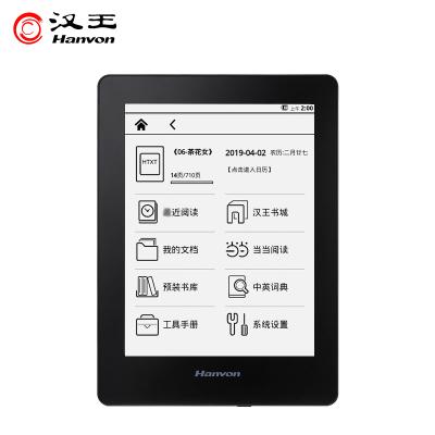 漢王(Hanvon)閱+青春版 電子書閱讀器 輕薄電紙書墨水屏讀書器6英寸wifi8G內存