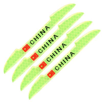 (绿色4片)ZHUAX汽车门边防撞条反光镜后视镜胶条开门防磕碰刮蹭车门防撞贴反光贴