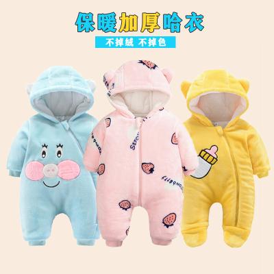 搭啵兔婴儿连体衣秋冬装加厚儿保暖衣男女宝宝哈衣冬季外出爬服夹棉
