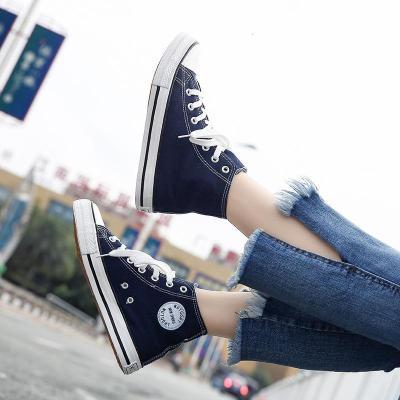 【蘇寧好貨】2020春季高幫帆布鞋女鞋新款韓版休閑平底板鞋女學生系帶鞋情侶帆布鞋