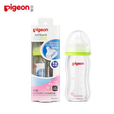 貝親自然實感寬口徑玻璃奶瓶160mlAA72(綠色旋蓋/SSsize)