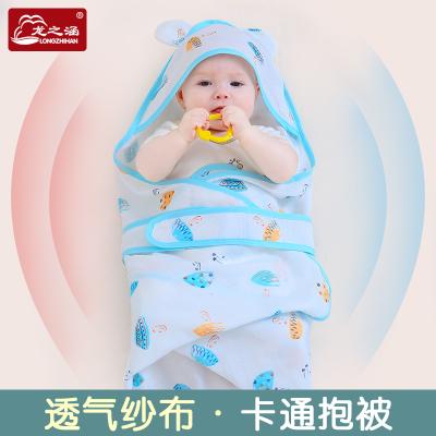 龍之涵【LONGZHIHAN】新生兒包被純棉初生嬰兒抱被春秋薄款夏季紗布襁褓小被子寶寶用品