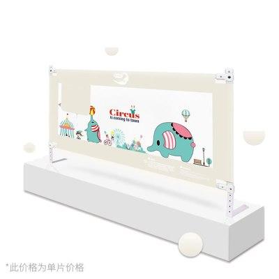 【发顺丰】KDE床围栏宝宝防摔防掉防护栏大床1.8-2米儿童大床挡板护栏婴儿护栏杆 垂直升降 米白马戏团2米