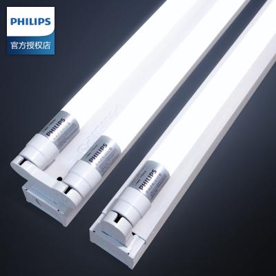 飛利浦T8雙燈管led日光燈全套一體化1.2米超亮雙排支架光管電燈棒