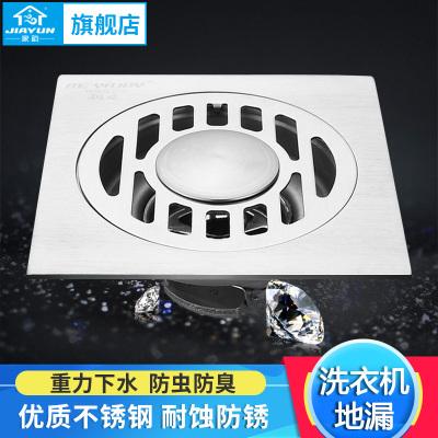 家韵10*10不锈钢拉丝面板防臭地漏洗衣机地漏 重力下水自封式地漏