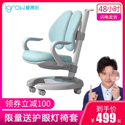【田亮推薦】愛果樂兒童學習椅學生靠背座椅坐姿矯正椅升降家用轉椅書桌寫字椅