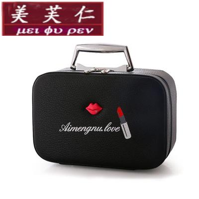 化妝包大容量簡約韓國化妝品收旅行迷你手提可愛便攜小號化妝箱黑色紅唇(小號)