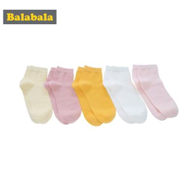 【1件5折】巴拉巴拉女童袜子春季新款短袜儿童棉袜简约日系小女孩纯色五双装