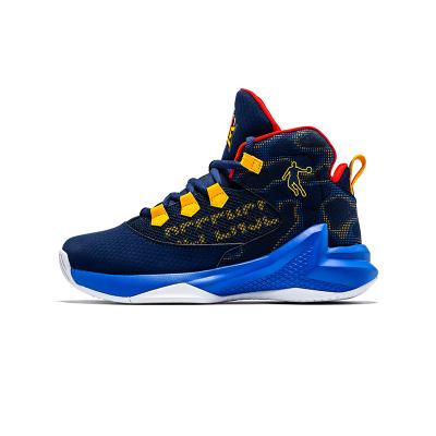 喬丹官方旗艦童鞋男童籃球鞋中大童2020春季兒童青少年球鞋小鞋