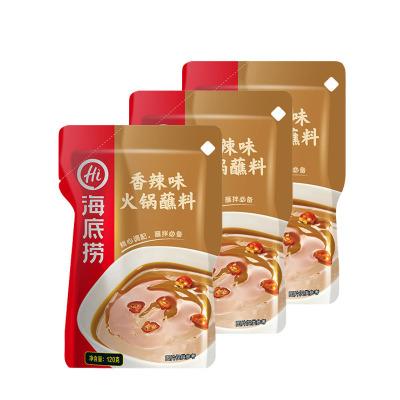 海底捞 香辣味火锅蘸料120g*3 袋装 香辣味 火锅伴侣 吃火锅必备!