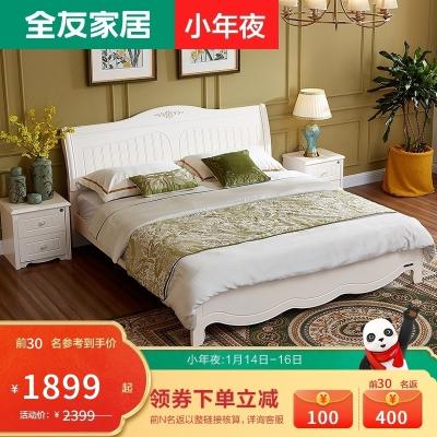 【爆】全友家居 韩式田园双人床 卧室家具组合人造板板式床套装120611