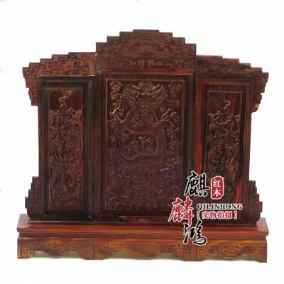 明清微缩家具模型 红木工艺品木雕摆件 宫廷式九龙屏风插屏特价