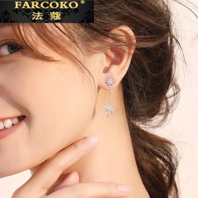 法蔻珠寶輕奢品牌耳環女銀耳釘長款氣質流蘇耳墜2020年新款潮耳飾520情人節送女友送戀人