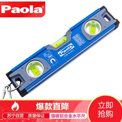 【蘇寧自營】保拉(Paola)工具 23cm水平尺 強磁鋁合金水平儀 裝修測量工具尺 5371