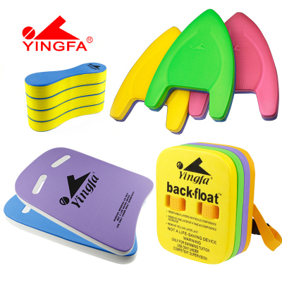英发YINGFA游泳浮板成人儿童通用打水板儿童背浮板浮漂A字板海豚板八字8字夹板夹腿板EVA方形浮力背板背飘打水板/浮板