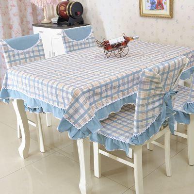 【199減60】凡軒 桌布餐椅套布藝家用餐桌椅子套罩通用田園餐椅墊套裝簡約現代