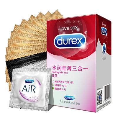 杜蕾斯(Durex) 避孕套 水润至薄三合一 16只装 男用 超薄款安全套 成人情趣计生性用品byt
