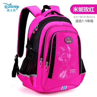 迪士尼(Disney)小學生書包 兒童禮物1-3-6年級休閑護脊兒童背包6-12歲男女孩雙肩書包 米妮玫紅