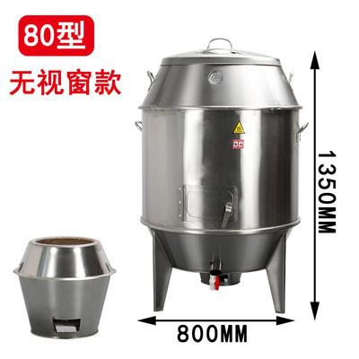 木炭烤鴨爐商用燃氣燒鴨爐納麗雅(Naliya)烤雞爐不銹鋼燒烤爐吊爐雙層燒鵝爐 80雙層木炭