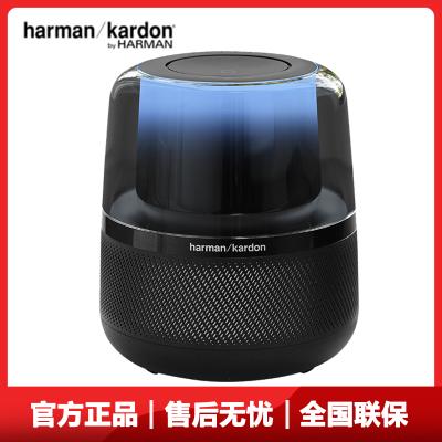 哈曼卡顿 (Harman Kardon)ALLURE 音乐琥珀 人工智能音箱 无线桌面游戏音箱 手机电脑蓝牙音响