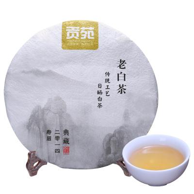 贡苑 茶叶 福鼎白茶 太姥正山老树白茶 浓郁香气 紧压老白茶寿眉350g/饼
