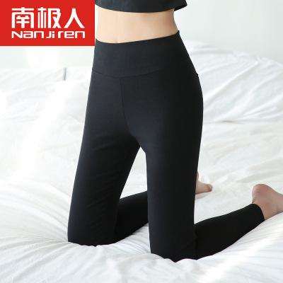 南極人打底褲春秋季新款外穿九分小腳褲女裝大碼薄款長褲子