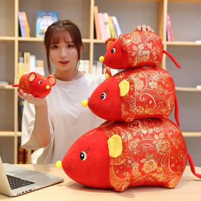 2020鼠年吉祥物公仔老鼠毛绒玩具生肖鼠新年福布娃娃年会礼品
