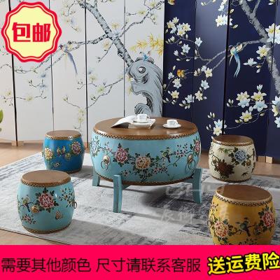 实木茶几复古怀旧家具圆桌鼓几套几小户型茶台彩绘牛皮鼓凳特色凳