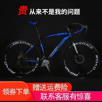 王太醫成人公路自行車變速死飛單車男女學生活飛實心胎減震網紅彎把賽車
