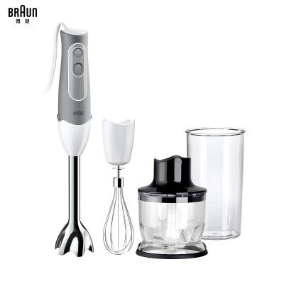 Braun/博朗 MQ530多功能料理机婴儿辅食手持家用搅拌料理棒均质机