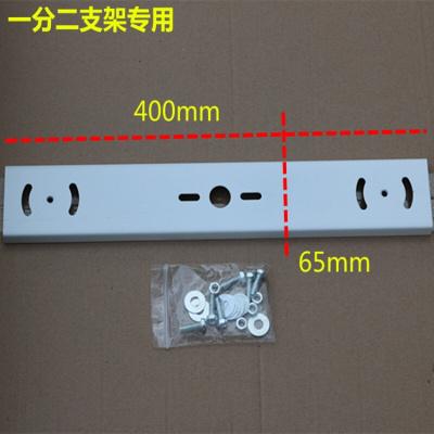 監控雙頭攝像機支架安裝2個攝像機橫臂支架一分二吊裝雙頭支架工程用