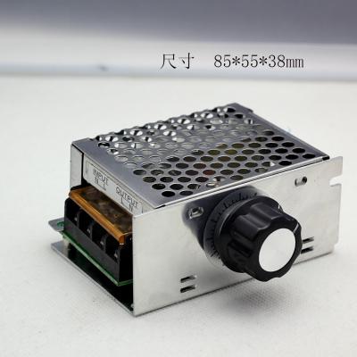 交流电源变压器10-220v单相可调4000W大功率可控硅电子调压器
