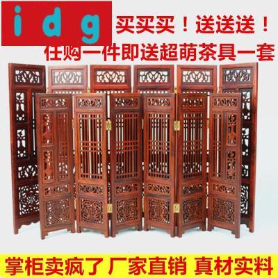 現代簡約紅酸枝屏風擺件實木工藝裝飾品中式仿古微型縮小家具迷你模型禮品6578