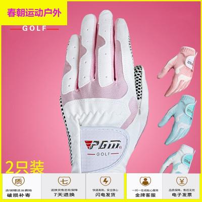 戶外放心購高爾夫球手套 兩雙!女士 防滑布手套 左右雙手 防曬透氣新款