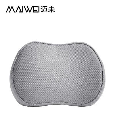 小米生態鏈 邁未汽車頭枕護頸枕 太空記憶棉車用頸枕頭靠枕 車載座椅靠墊 TN-GZ01 灰色單只裝