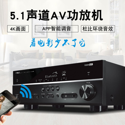 Yamaha/雅馬哈 RX-V385功放機大功率專業家用5.1家庭影院套裝藍牙 黑色