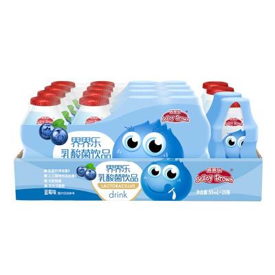 JelleyBrown/界界樂 兒童乳酸菌飲料藍莓味95ml*20瓶