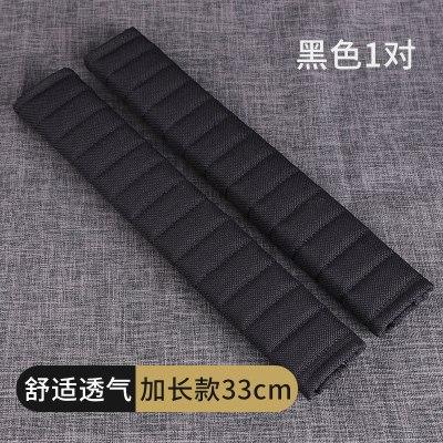 汽車安全帶護肩套一對裝汽車內飾用品裝飾套裝加長柔軟保險帶護套 【舒適透氣加長款】黑色2個
