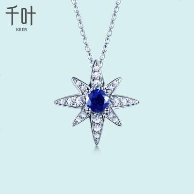 千葉珠寶首飾項鏈吊墜鉆石彩金玫瑰金白金18K金星冉-藍 禮物