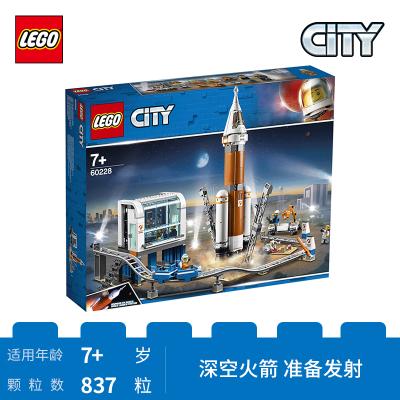 LEGO樂高 City城市系列 深空火箭發射控制中心60228