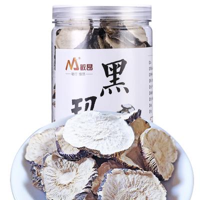 敏昂(M)黑玛咖大干果切片 250克云南丽江大果黑玛卡切片 泡茶泡酒料