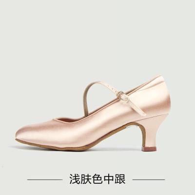 BD/贝蒂舞鞋 摩登舞鞋Annalisa系列 女成人软底国标交谊舞蹈鞋138 浅肤色中跟5.5cm跟 33